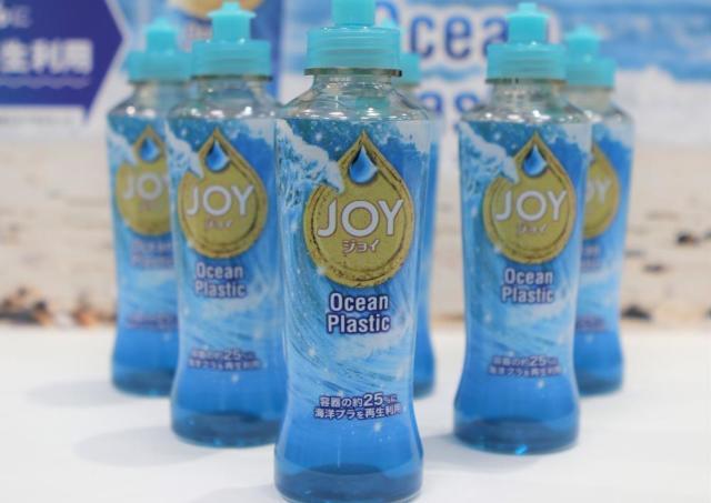 海洋プラごみが「ジョイ」に変身! 日本初&世界最大規模な「再利用ボトル」出るよ。