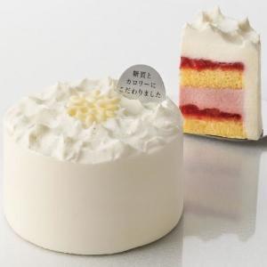 糖質オフで価格もうれしい。 罪悪感なく食べられるXmasケーキ3つ