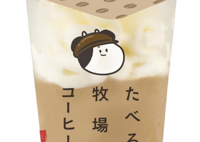 ファミマの人気アイス「たべる牧場ミルク」に新味! 大人の風味に期待。