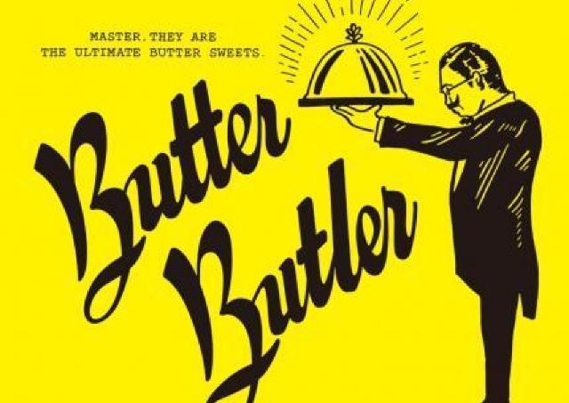 バターが主役のスイーツ店「バターバトラー」大丸福岡天神店にオープン