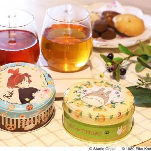 紅茶のルピシアがジブリ作品とコラボ! トトロと魔女宅の丸缶、欲しすぎる。