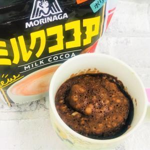 余ったココアが大変身! 油・砂糖いらずの簡単ヘルシーおやつ作ってみた。