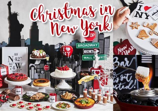 ニューヨークのクリスマスホリデー気分を味わえるビュッフェ