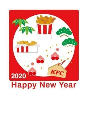 KFCの「年賀はがき」知ってる? オリジナルチキンと交換できる無料クーポン付きだよ〜
