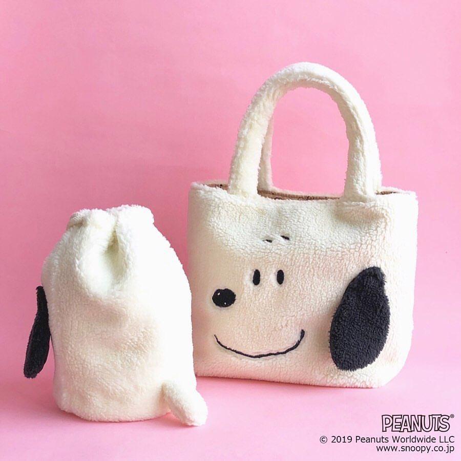 モコモコ「スヌーピー」がシッポ付き巾着に! プラザで買えるよ〜。