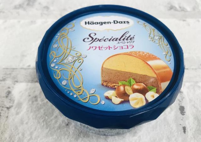 今年のハーゲンダッツ「スペシャリテ」はヘーゼルナッツ。 450円も納得の美味しさ。