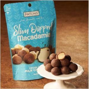 カルディの冬限定「マカダミアチョコ」に大量のいいね。 むっちゃ美味しい、抜群!