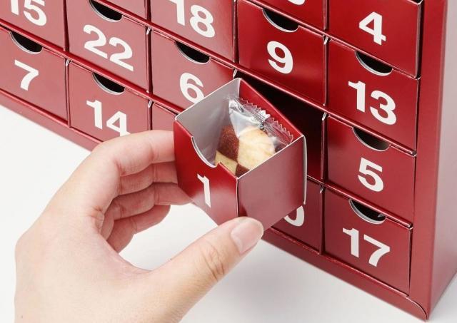 シンプルでお手頃。 無印のアドベントカレンダー楽しめそうだよ。