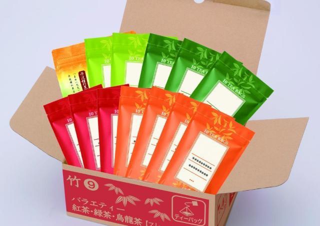2倍入ったルピシア「お茶の福袋」が超お得! 選べる限定品もついてくるよ。