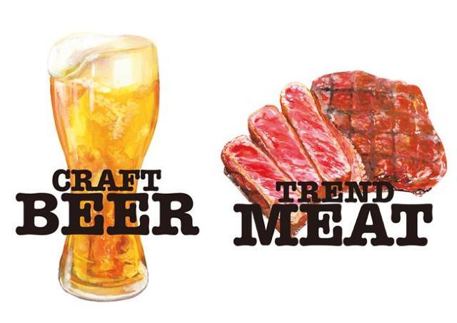約100種類の樽生ビールが1杯500円! 肉料理と一緒に味わって