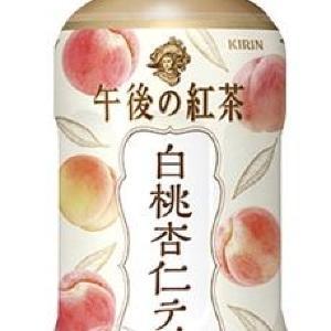 「杏仁と桃を同時に食べてる」 ファミマ限定の新しい午後ティー、注目度大。
