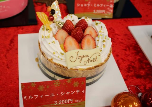 2000円台のケーキが大人気! ファミマのXmasメニュー実食レポ