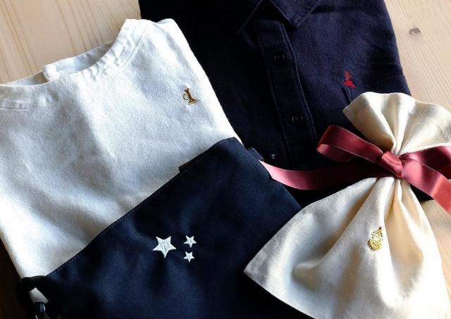 無印の500円刺繍に新作 Xmasを彩る大人なデザイン。
