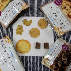 累計販売個数1億個突破! ファミマの「スーパー大麦」新商品食べてみた。