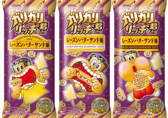 ガリガリ君から初のレーズン。 「レーズンバターサンド味」はお菓子系かき氷!