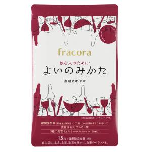 【特集プレゼント】お酒好きな女性をサポート。fracora「よいのみかた」(5名様)