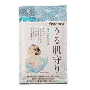 【特集プレゼント】乾燥肌を体の内側からケア。fracora「うる肌守り」(5名様)