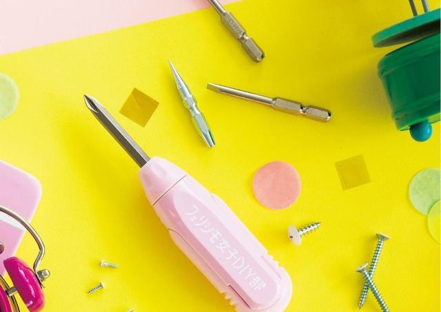 【注文殺到】こういうの求めてた...! DIY女子の「ほしい!」が詰まった工具セット誕生