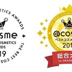 1位は「幻のハイライト」 2019年@cosmeのベスコスTOP10!