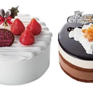 一流シェフ監修のホールケーキ1680円から! 平日Xmas、ドンキありかも。
