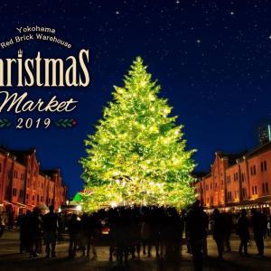 サンタと出会えたらプレゼントがもらえる! 横浜赤レンガ倉庫のクリスマスマーケット