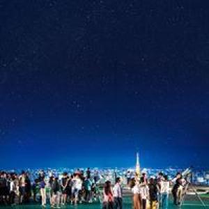 東京の夜景を眼下に冬の夜空に輝く星を見つけよう
