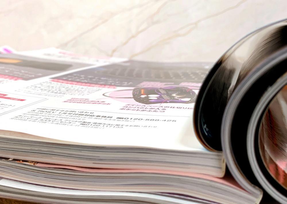 コスパよすぎ...。 2019年に編集部員がガチで大満足した「雑誌付録」3つ   東京バーゲンマニア