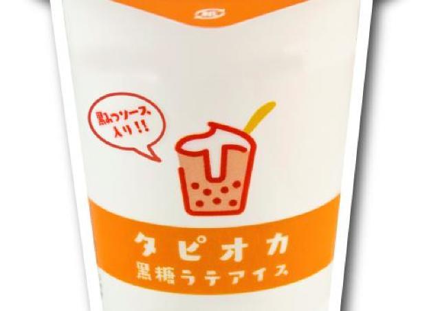 ファミマにタピオカアイスの新作が登場! 今度は「黒糖ラテ」だって。