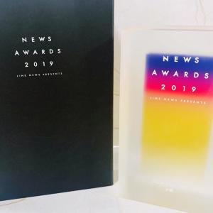 東京バーゲンマニアがLINE「NEWS AWARDS 2019」で2年連続大賞を受賞!