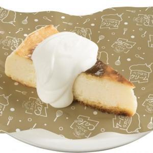 スシローにも話題の「バスクチーズケーキ」登場!  とろ~りクリームで「新たな美味しさ」追求