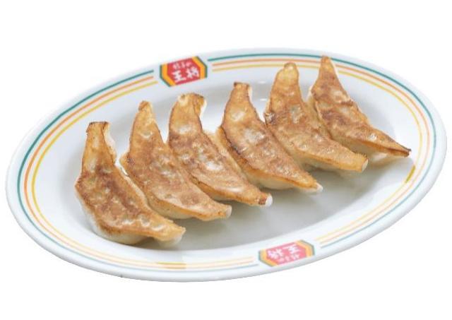 餃子の王将「500円分割引券」、利用者全員もらえる! 2日間限定だよ。