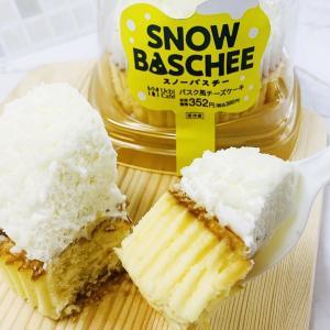 ローソン「バスチー」に雪が積もったよ。 ふわっふわのチーズクリーム最高では?