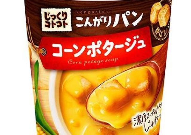 寒い日にはフーフーであったまろ。 インスタントスープ売れ筋トップ10!