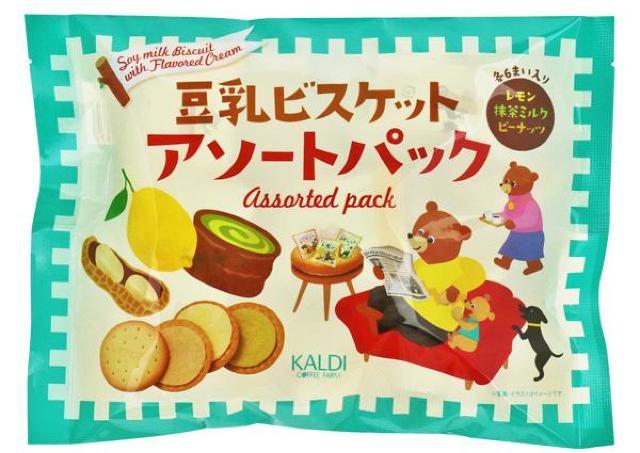 カルディの大人気「豆乳ビスケット」にアソートパック出てるよ~!