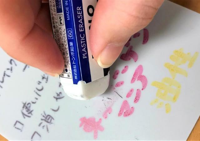 油性もガンガン消える! 3COINSの「書いて消せるメモパッド」予想以上に便利だった。