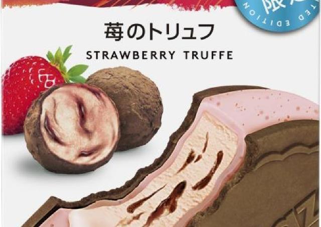 「苺のトリュフ」だと? ハーゲンダッツの新作クリスピー、当たりとしか思えない。