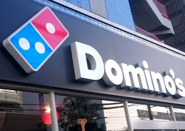 17時までならピザ全品40%オフ! 年末はドミノがお得じゃない?