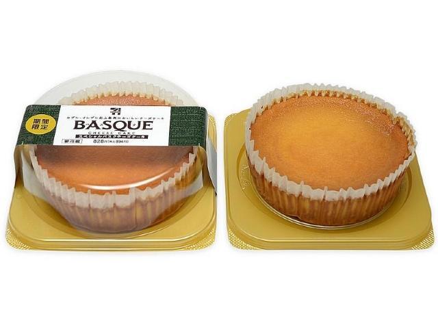 セブンで大人気の「バスクチーズケーキ」「イタリアンプリン」 ついに巨大化する。
