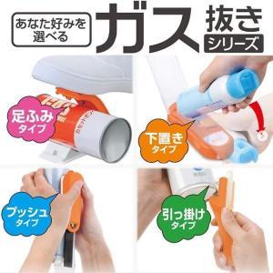 これは便利! 簡単に缶のガス抜きができるアイテムが100均にあるよ。