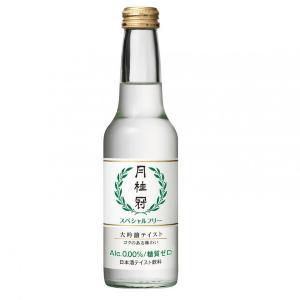 糖質ゼロ&ノンアルなのに日本酒の味!? 月桂冠の清涼飲料水がツイッターで大反響