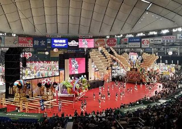 東京ドームに故郷の味が大集合「ふるさと祭り東京2020」