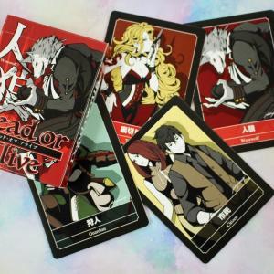 人狼カードも100円で買える時代か...。SNSで話題のダイソー商品、ゲットしたよ!