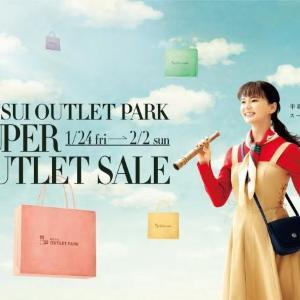 半期に一度! 三井アウトレットパークの「最大級セール」始まるよ~。