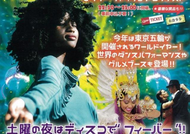 グルメブースも登場!西日本最大級のディスコパーティー「DISCO JAM」