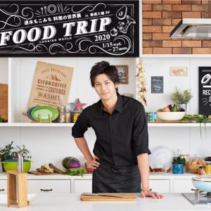 レシピノートや料理写真も公開「速水もこみち Food Trip 料理の世界展」