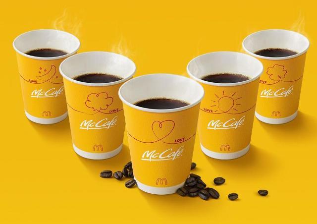 マック行かなきゃ! コーヒーMサイズが100円、2週間限定だよ~。
