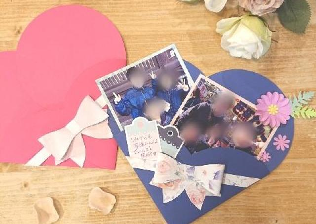 可愛いバレンタインカードを手作り