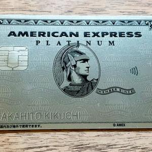 どんなメリットが? カード番号が表にないクレジットカードが増えているワケ