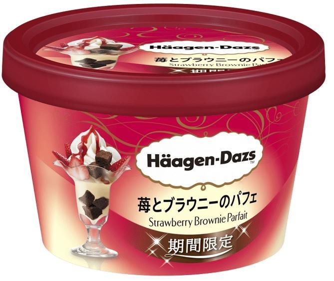 「うますぎて泣ける...」 ハーゲンダッツファンが選んだ下半期の「絶品アイス」BEST10!