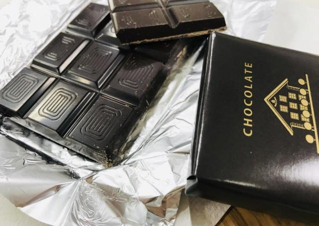 「美味しいチョコ食べたい欲」を満たしてくれる。 業務スーパーの満足ハイコスパチョコ3選